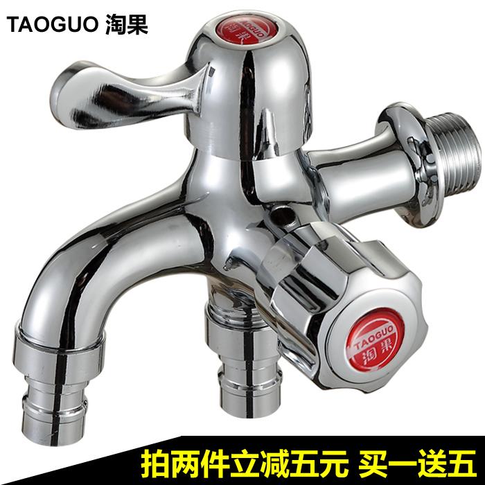 Bao Jie Tao Guo copper ceramic core, single cold water faucet, multi-function double use washing machine, water faucet, mop washing machine