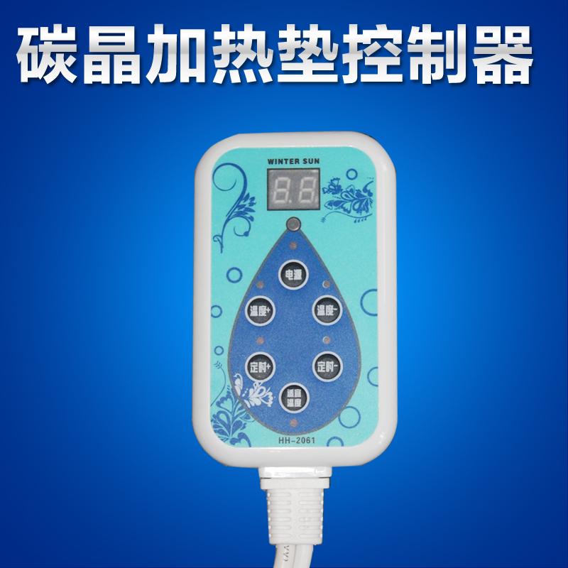 Mobile heizung temperaturregler - matratze - kohlenstoff - kristalle heizkissen controller mobile teppich thermostat
