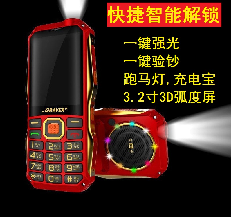GRAVER k988 military three old mobile phone straight mobile old machine loud standby genuine