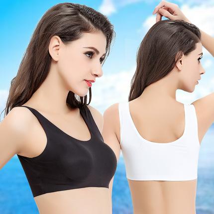 天天特价2件装 裹胸女士带胸垫内衣打底冰丝背心文胸薄一片式抹胸