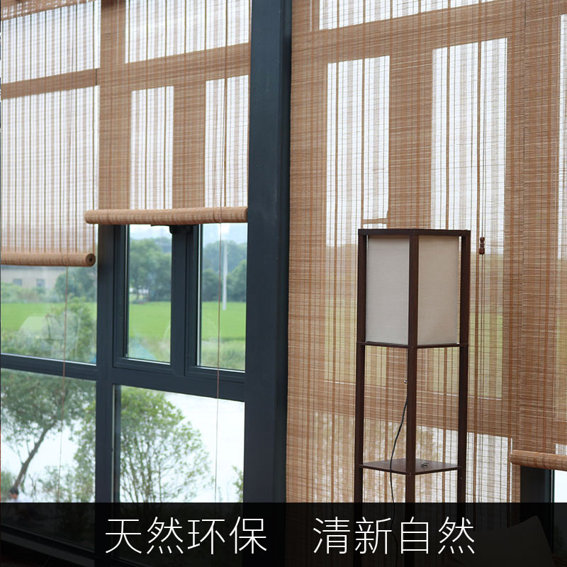 Bamboo curtain shutter curtain lifting balcony sunshade shade partition teahouse Japanese decorative hand made