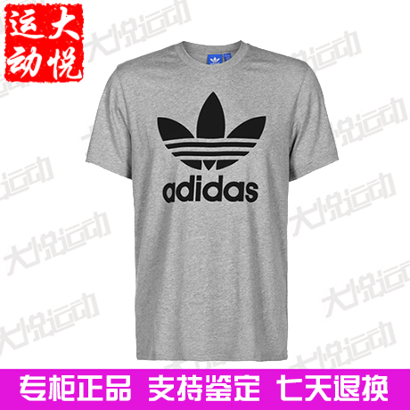 Genuine Nike Adidas originais de 2017, no verão BK7466 casual manga curta T - shirt
