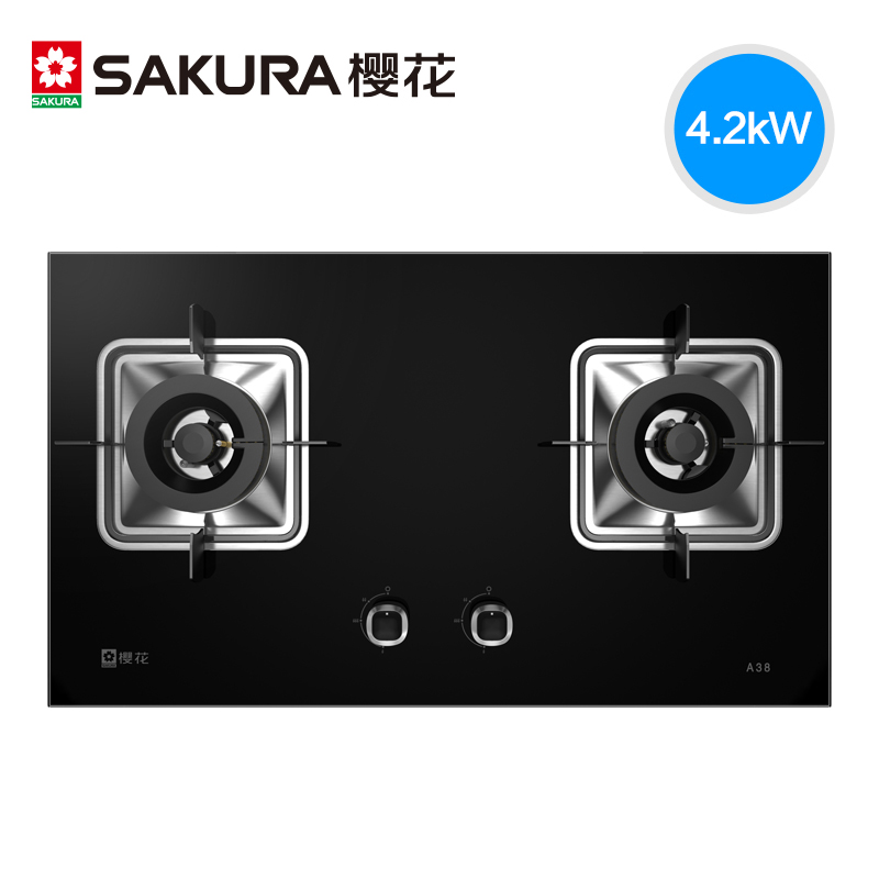 Sakura/ cherry blossom A38 genuine Cherry Blossom gas stove, double stove embedded stove brand natural gas gas cooker