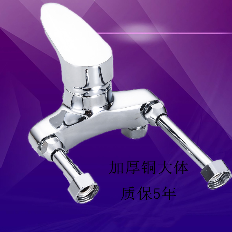 Elektrische warmwasserbereiter, Kupfer betrifft DAS ventil warmwasserbereiter mit der Ming. Das ventil U - kalt - heiß - ventil