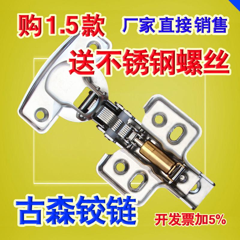 Goosen Edelstahl - hydraulischer dämpfung puffer scharnier flugzeuge ein schrank küchenschrank türangel - pfeife.