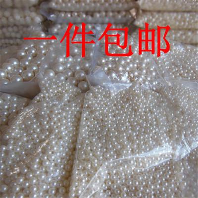 不掉色圆珠散珠子 ABS象牙白无孔珍珠4-20mm diy手工材料 包邮