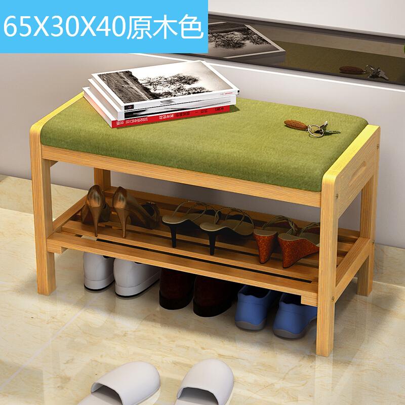 Un support de chaussure de changer de chaussures en bois massif de selles de chaussure simple stockage multifonctionnel de l'armoire de stockage banc porte d'armoire