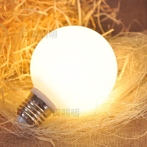 Lâmpada led de iluminação Da lâmpada do parafuso de olho e27led Casa de poupança de Energia Da lâmpada de Luz Amarela a lâmpada Quente maquiagem de Dragon Ball