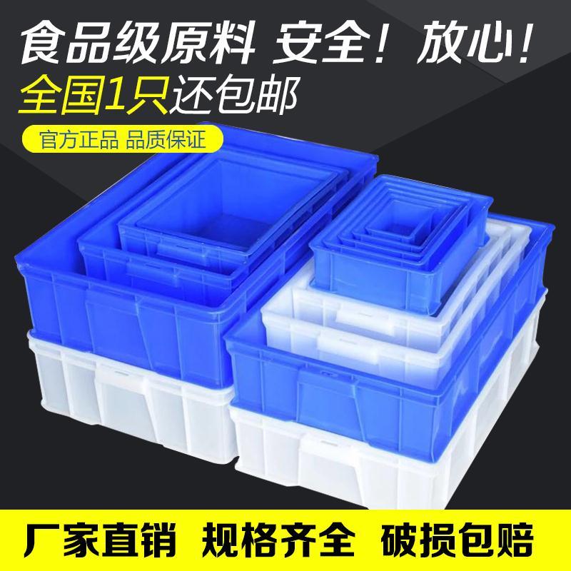en bricka, antistatiska square, svart plast behållare av plast med en del av fält tjock square.
