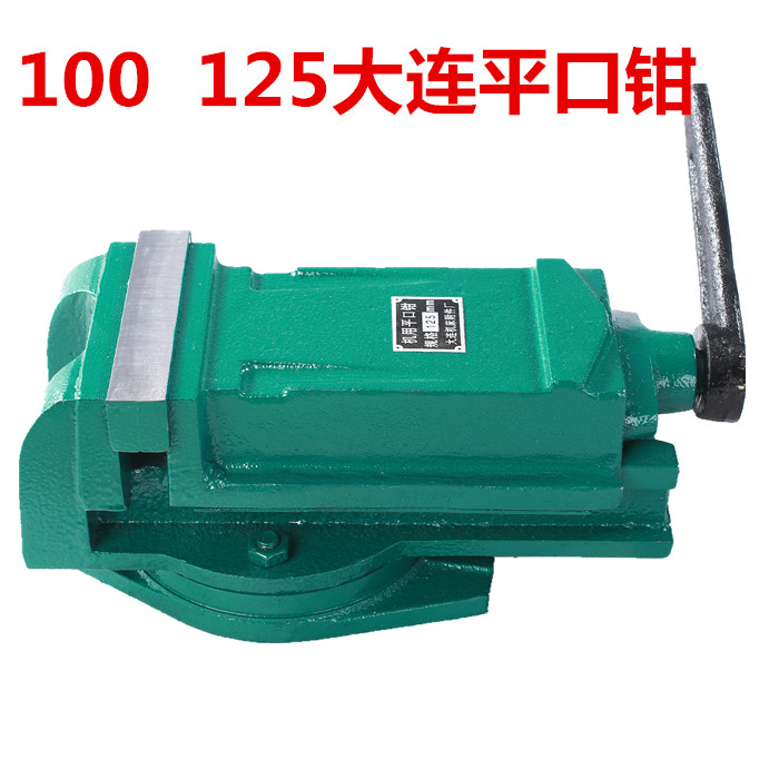 The 4 inch 5 inch drill machine 6 inch 8 inch 12 inch 16 inch heavy industrial machine vise vise shipping