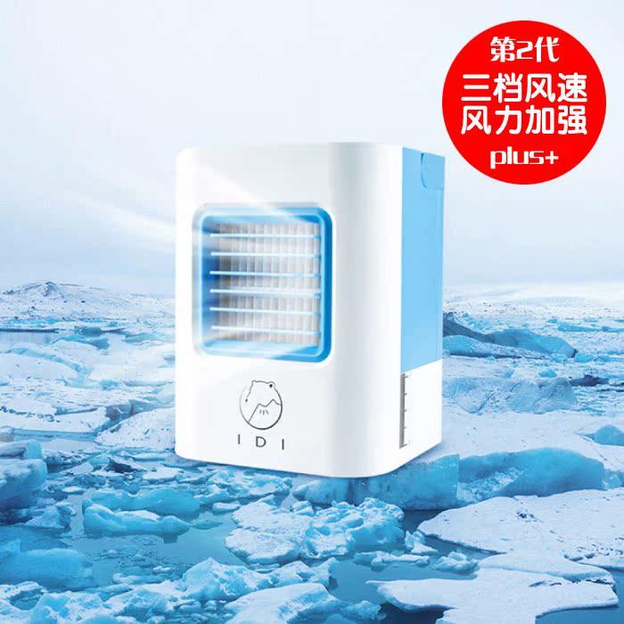 미니 이동 미니 냉동 에어컨 선풍기 정화 가습기 사람이 evapor 냉방기 휴대용