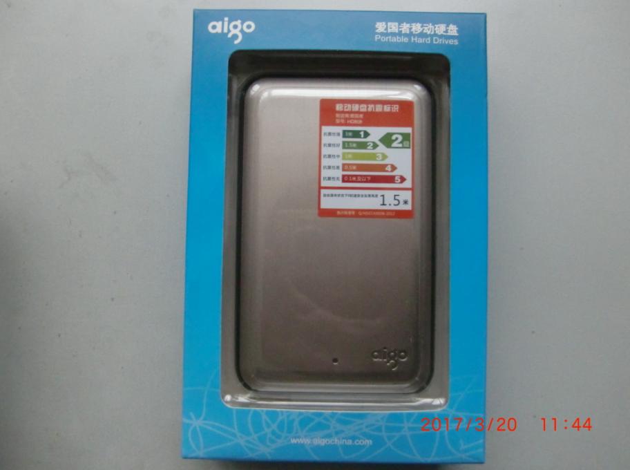 Der Patriot (Aigo) HD808USB3.0 Seismic mobile festplatte 2t (Grau)