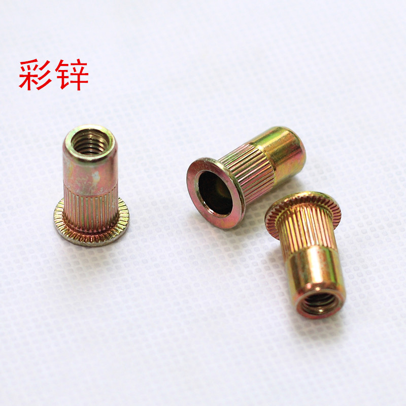 Pull rivet nut flat head column M3M4M5M6M8M10M12 (factory direct selling, large amount can be favorable)