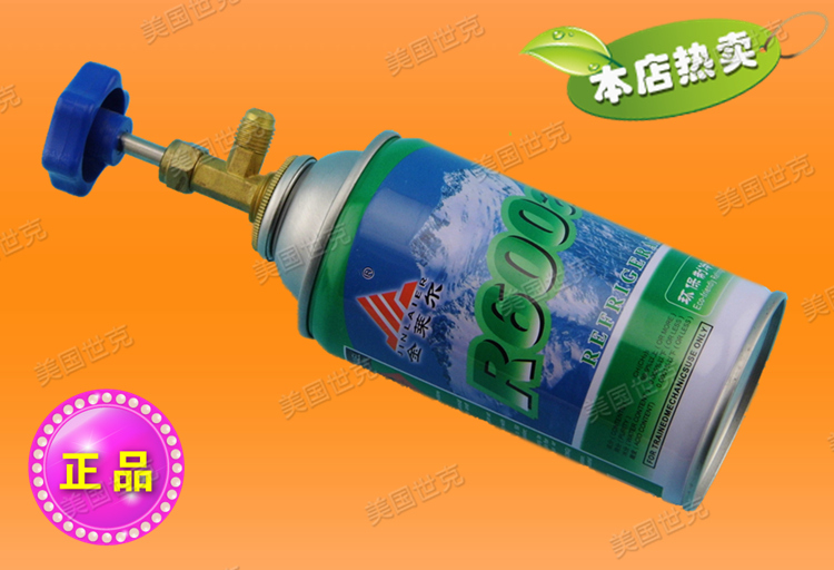 Gilel R600a/R134a/R12 refrigerator freezer / Freon snow type automotive air conditioning coolant