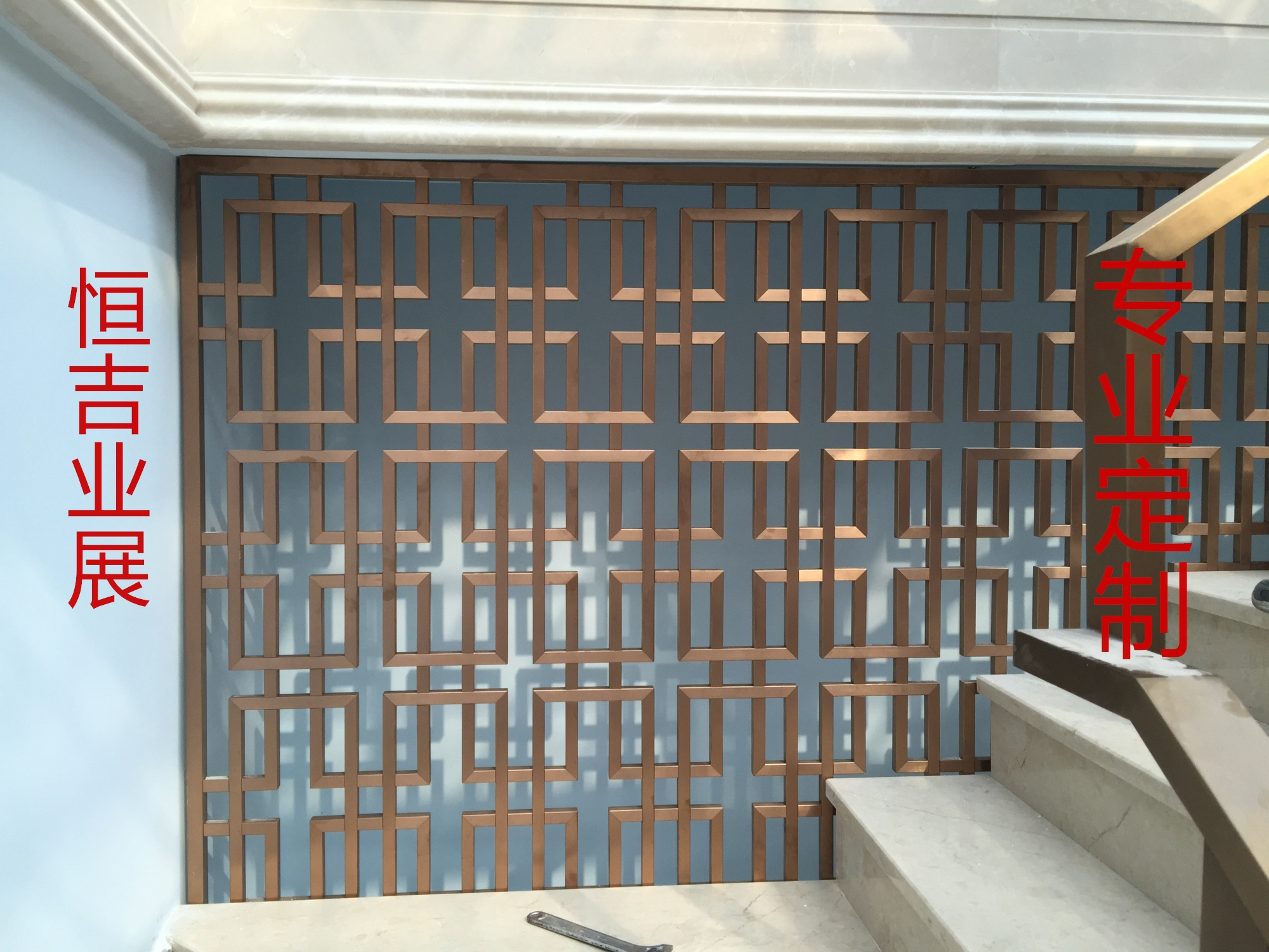 Custom rose gold, stainless steel screen, living room staircase partition, champagne, modern folding porch door