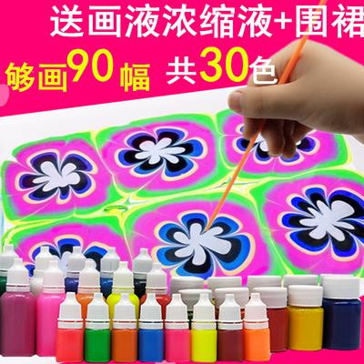水拓画套装浮水画水影画工具材料儿童颜料安全无毒水上画画湿拓画