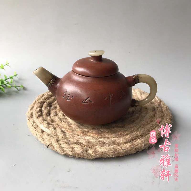 古董仿古收藏古玩宜興真品紫砂壺名家純手工雕刻紅砂鑲玉茶壺水壺
