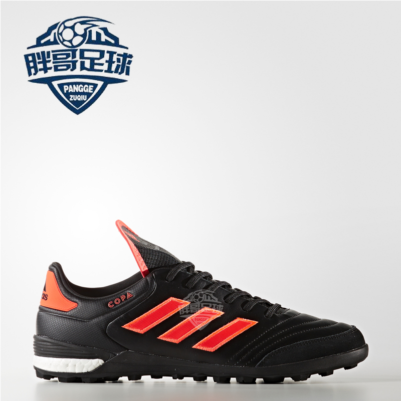 Small Pangge Adidas Adidas COPA17.1TF kangaroo leather broken nails flame football shoes BY9016