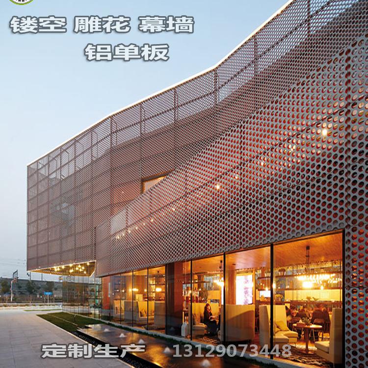 埼玉アルミニウムアルミニウム単板天井カーテンウォール造型アルミエアコンカバーアルミニウム板アルミニウム合金アルミメーカーのカスタマイズ