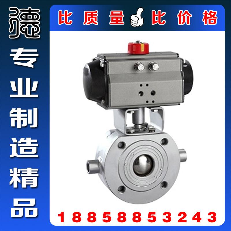 Válvula de Esfera / pneumático válvula de Esfera fina que Tipo de isolamento no Bola de BQ671F pneumático de casaco