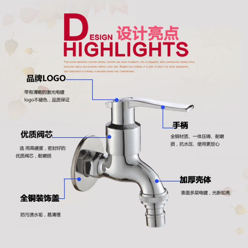 Shipping washing machine taps ceramic core 4 points 6 points with a large flow of copper single special washing machine tap