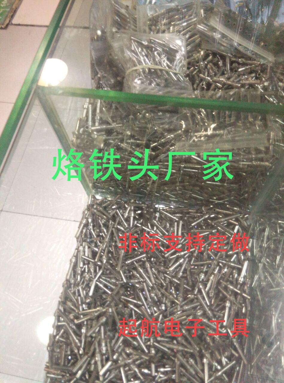 O ferro de solda ferro de solda série 200 200-K 200-b cabeça cabeça de soldadura de Alta freqüência de Luz cabeça 203H TPC