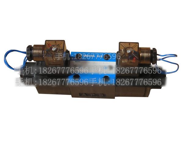 Presión de aceite hidráulico de la válvula solenoide DSC-02-3C40-DL-A220DSC-02-3C60-DL-A220
