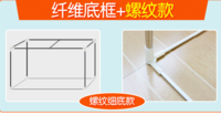 Simple bedstead, bed curtain, bed curtain support, University mosquito net support, single stainless steel shelf, shading curtain, upper layer