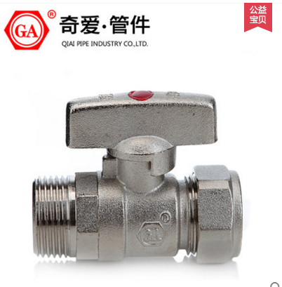Aluminum pipe heating valve outside the wire disc handle valve 4 sets of tooth 1216 aluminum pipe ball valve