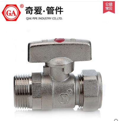 Tubo de aluminio con válvulas de bola de un conjunto de platos de calefacción en tubo de plástico de 4 puntos de seda dental 1216 de bola