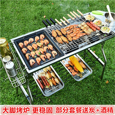 węgiel drzewny dla gospodarstw domowych były na zewnątrz kabiny do barbecue grill. barbecue grill ze stali nierdzewnej.