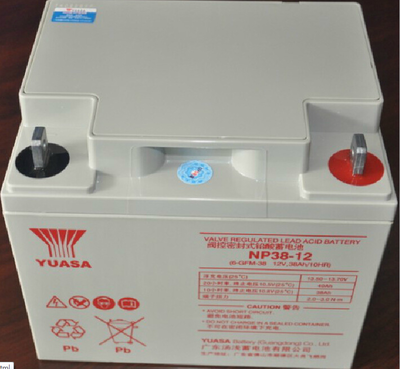 O 12V38AH/ genuine Yuasa bateria bateria de iluminação de /ups / Principal / três Anos de garantia