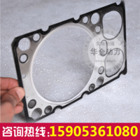 The fittings of TBD226B cylinder gasket cylinder pad for vehicle generator Weifang Diesel engine cylinder pad hot