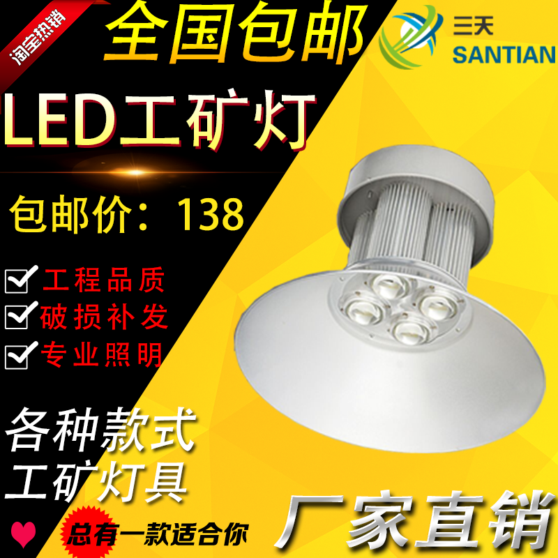 Led factory workshop lamp workshop 100W150W200W250w300W warehouse ceiling explosion proof lighting