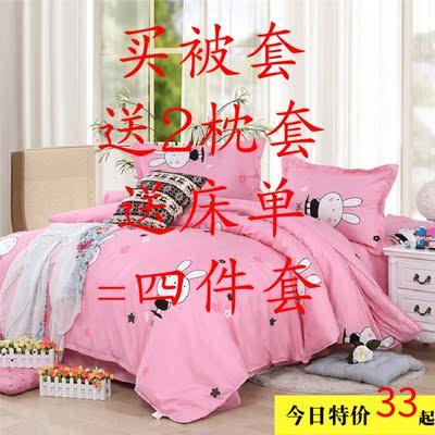 清仓床单四件套150x180x220x230家用旅游被套床上四件套2米4包邮