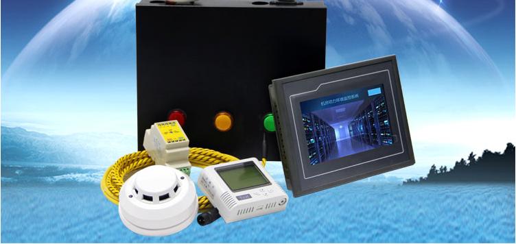 La popularidad de los mensajes de texto de acogida de anomalías de temperatura y humedad de la alarma de la computadora del sistema de aire acondicionado en medio de control dinámico de la fuga