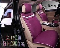 Genuine Nile car cushion four seasons mat, spring and summer free binding cushion, Volkswagen Audi Benz