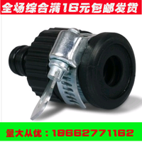 Universal joint water tap joint of chain universal joint for washing water pipe joint of car wash water pipe joint