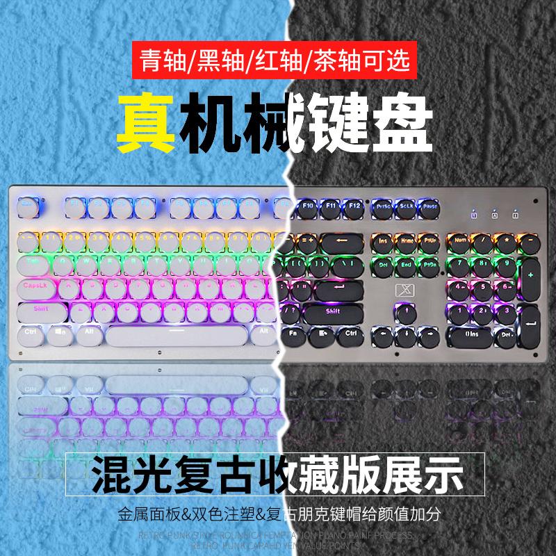 e butonul verde de metal pe 104 shaft tastatură negru shaft.