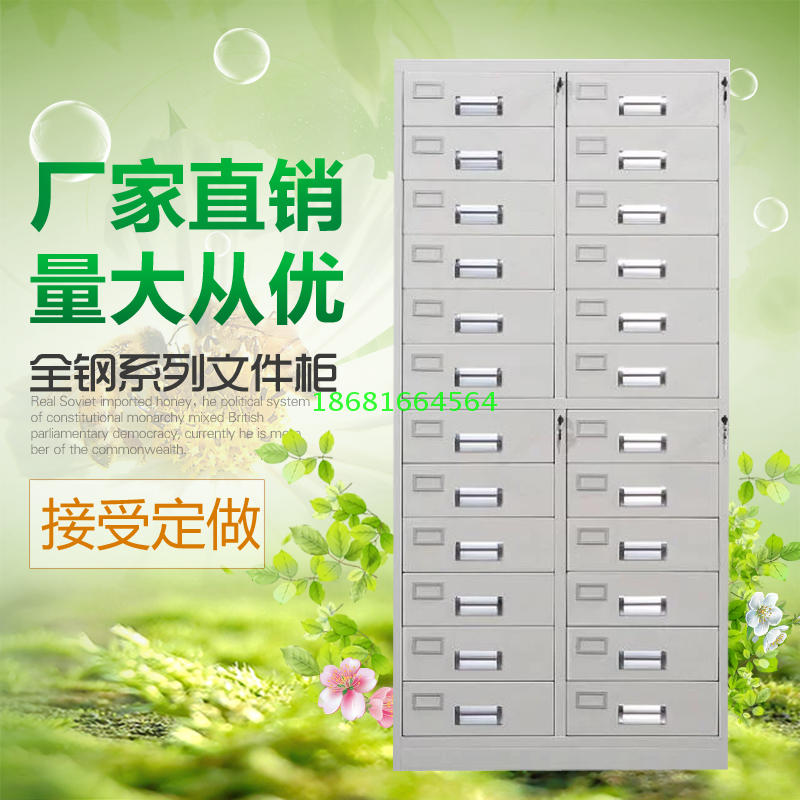 24 ведро картотеки жесть кабинета нескольких ящик с замком шкафчики отделка элементов данных медицинской аптечке кабинета в кабинет
