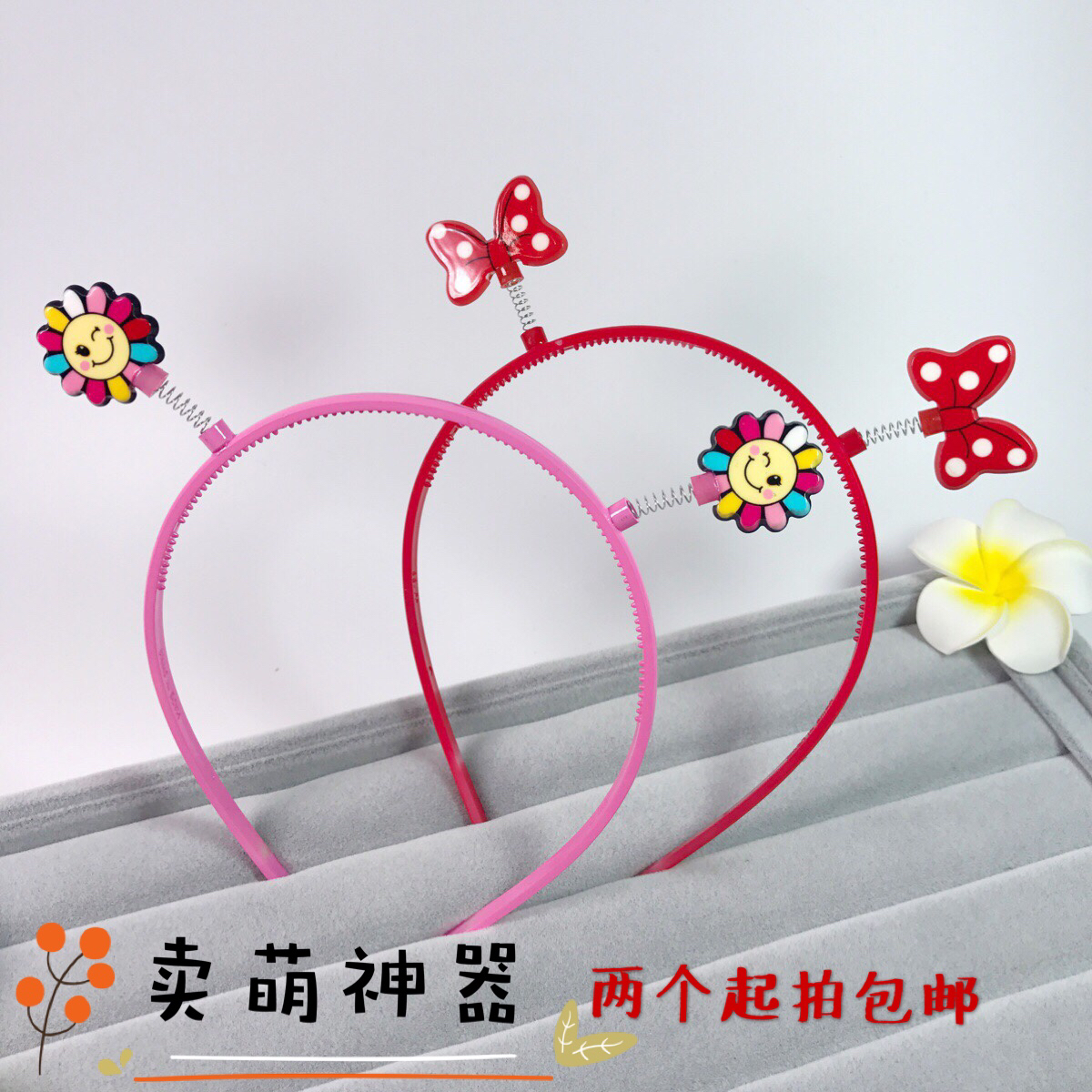 Children's hair spring hoop cartoon jewelry sell adorable artifact hairpin slip girl baby tooth headdress