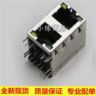 RJ452*1 di 90 Gradi con doppio LED con schegge di interfacce di Rete con lo scudo di presa Plug