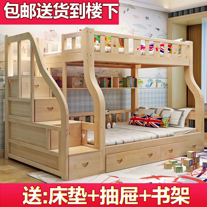 Solid wood bunk bed bed bed bed bed children's mother pine bunk bed and two bed adult
