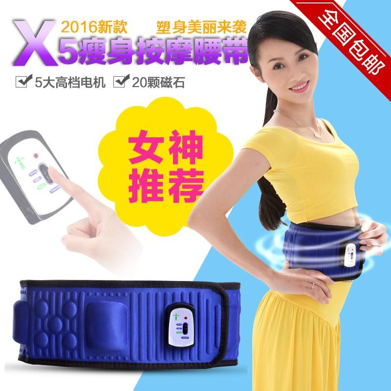 x5 gånger smal uppvärmning massage gördel bli fet bälte vibrationer vibrationer fett från en smal buk massager