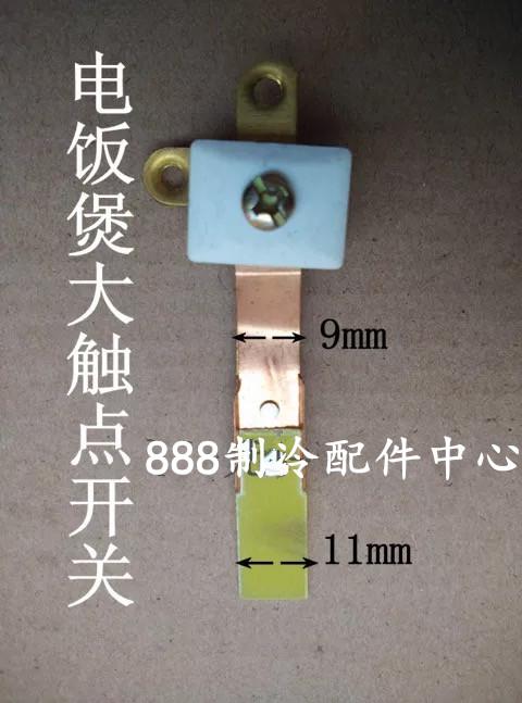 автоклав контактный переключатель мощные контакты микропереключатели автоклав аксессуары расширение Т переключатель