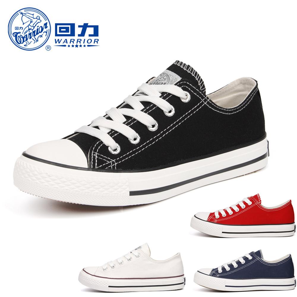 正品回力女鞋帆布鞋休闲小白鞋女韩版百搭黑色情侣球鞋经典款布鞋