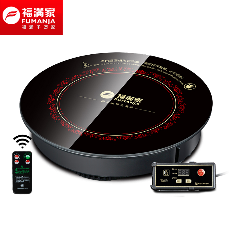 HL-C20R commercial hot pot electromagnetic oven circular embedded chafing dish shop dedicated 2000W
