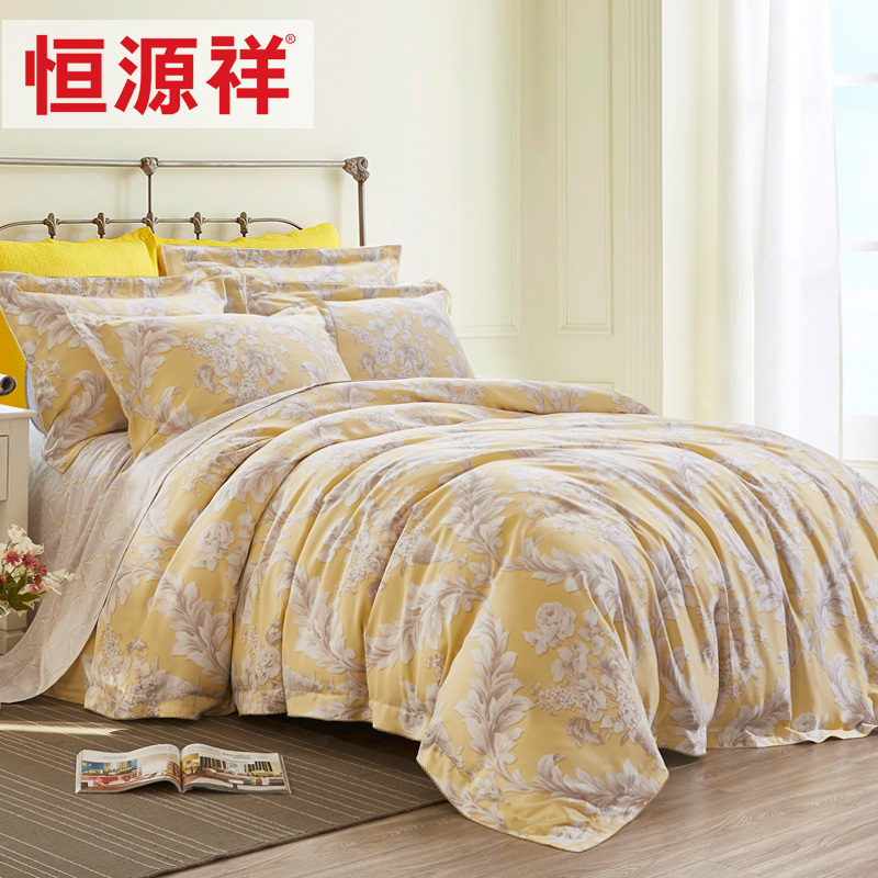 Four sets of double Hengyuanxiang Tencel linen quilt 1.51.8m bed sheets summer wedding bedding