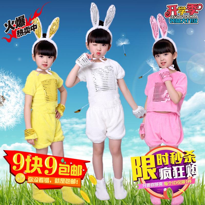 白色兔絨兔子90cm幼稚園兒童小兔子動物演出服裝旦小狗表演服小雞兔子舞臺演出服
