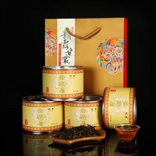 武夷山桐木关金骏眉中秋送礼茶叶传统红茶礼盒包装买1罐送3罐